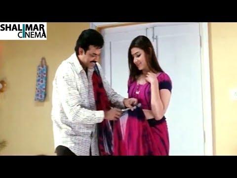 Actress Aarthi Agarwal Scenes Back to Back || Telugu Latest Movie Scenes || Shalimarcinema