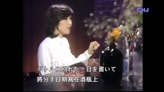 おもいで酒 小林幸子 HD 1080.