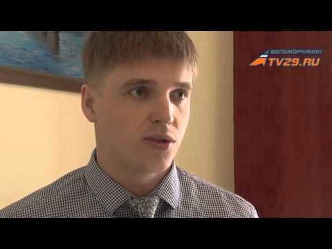 Код-граббер в Архангельской