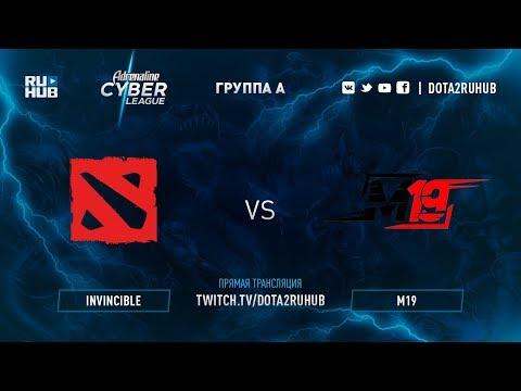 Invincible vs M19, Adrenaline Сyber League, game 1 [Adekvat, Autodestruction]