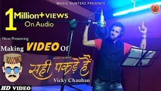 Making of Sahi Pakde Hai | Vicky Chauhan | Rajeev Negi | Music HunterZ