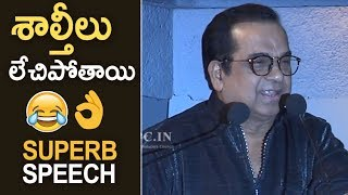 Comedian Brahmanandam Superb Speech @ MB42 Celebrations | TFPC