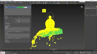 Mayaにも搭載されているBifrostエンジンによる流体シミュレーションを3d...