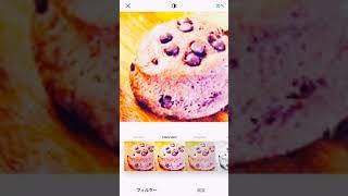 インスタをオシャレに進化!Photogridアプリの使い方.