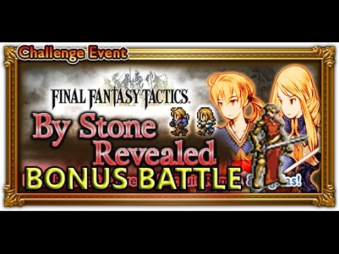 [FFRK] FFT By Stone Revealed | Ramza & Agrias - Riovanes Castle - Keep #309