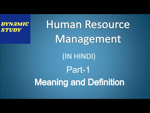 Meaning and Definition of HRM in Hindi Class-1