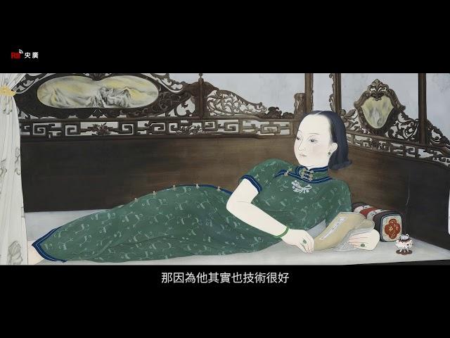 【RTI】声で伝える美術館(第十回)陳進《野辺》