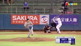 20170613 巨人三軍高井俊Suguru Takai.