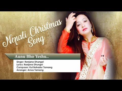 Nepali Christmas Song 2017 - Aunu Bho Yeshu || Ranjana Dhungel / Nepali Christian Dance Song