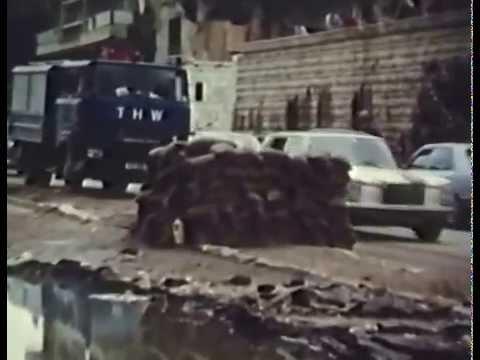 Wasser für Beirut (1982)