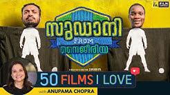 Sudani From Nigeria   50 Films I Love   Anupama Chopra   Film Companion