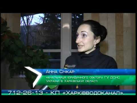 "ObjectivTv: ""Объектив-новости"" 14 ноября 2019"