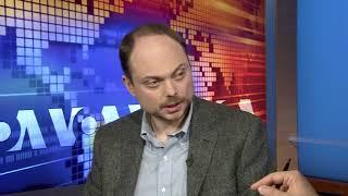 «Выборы в России: взгляд из США» - Владимир Кара-Мурза