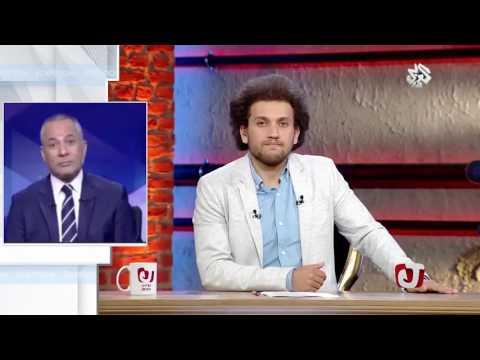 جو شو | الحلقة 49 | أحمد موسى في الخلاط