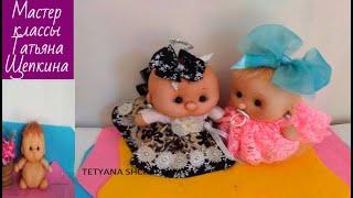 Кукла из капрона. Сделать куклу  из капрона .Куклу из колгот .Мастер классы.Muñeca estilo soft-