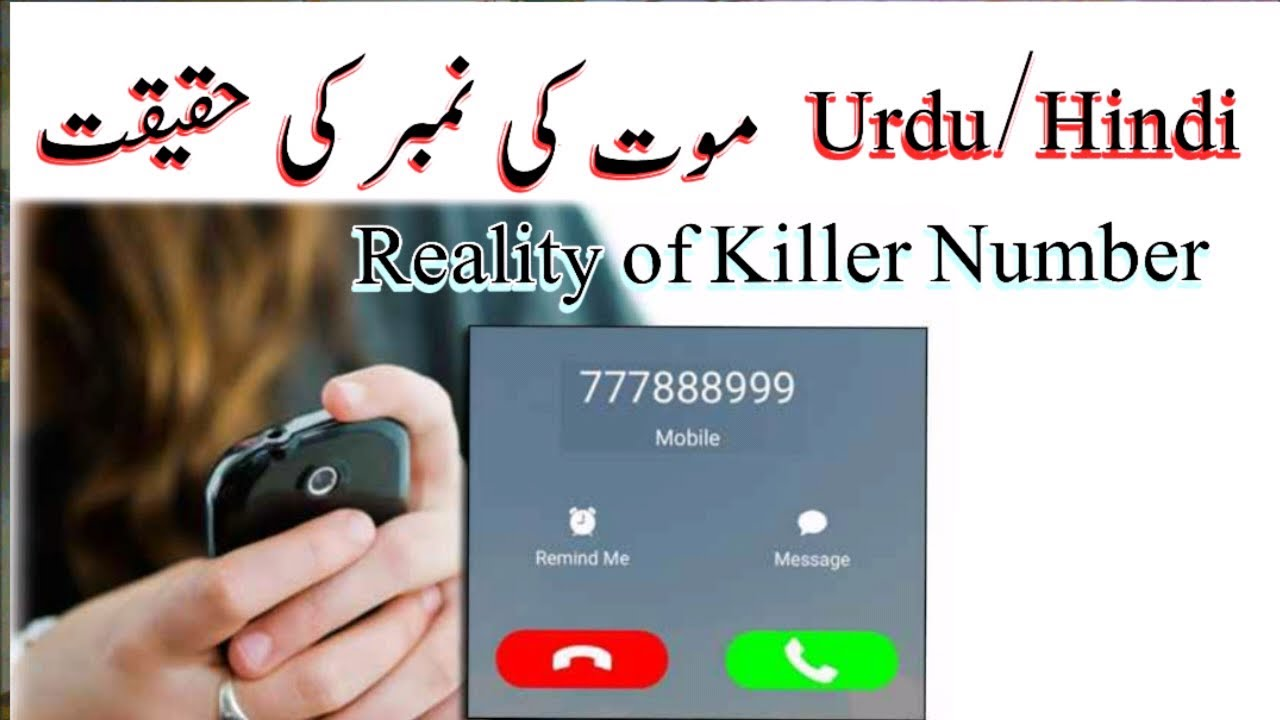 777 888 999     Killer Number Reality