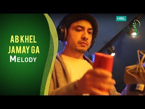 The melody of  #AbKhelJamayGa is slowly growing on us