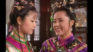 《還珠格格1 MY FAIR PRINCESS I》   第10集(張鐵林, 趙薇, 林心如, 蘇有朋, 周傑, 范冰冰)