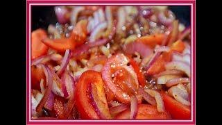 Супер гарнир к мясу. Быстрый  Салат из помидоров и лука.
