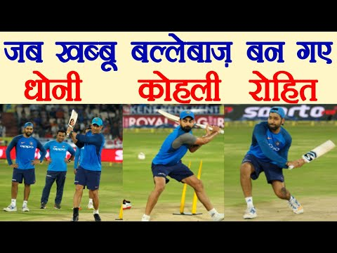 India Vs Australia 3rd T20: MS Dhoni, Virat Kohli, Rohit Sharma bat left-handed | वनइंडिया हिंदी