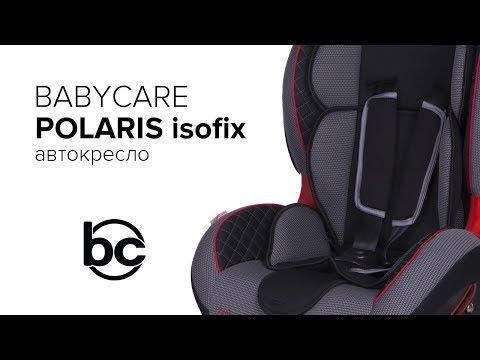 Babycare Polaris Isofix, автокресло