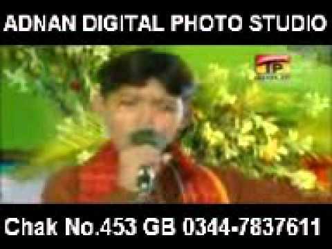 Ujar Gaya Main! (Zain Ali).3g2