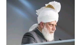 2017 Ahmadiyya Muslim Community Scotland, An Introduction.
