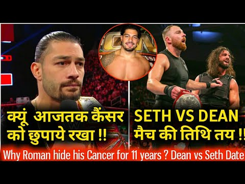 Roman hide his disease But Why ! WWE Raw 22nd October 2018 highlights