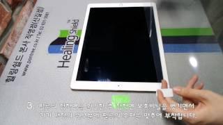 애플 아이패드프로 저반사 액정보호필름 부착영상/ Apple iPad Pro