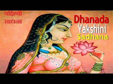 Dhanada Yakshini Sadhana धनदा यक्षिणी साधना By Sadgurudev Dr Narayan Dutt Shrimali Ji Part III