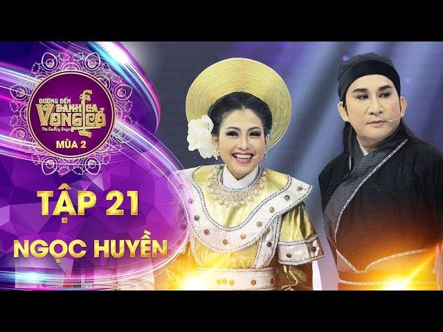 Đường đến danh ca vọng cổ 2 | tập 21: Trịnh Ngọc Huyền, HLV Kim Tử Long - Má hồng soi kiếm bạc