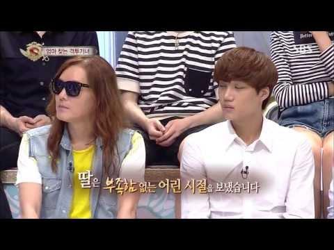 [HD1080p.]EXO Star King cut.
