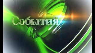 Новости Пензы и области за 02 03 2017