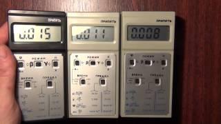 ☢ Радиометр дозиметр Припять РКС 20.03. 6 комплектов на выбор(, 2014-11-17T17:04:21.000Z)
