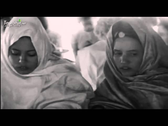 وقائع الإحتفالات الرسمية والشعبية التي شهدتها مدينة انواكشوط 1960 بعد إعلان موريتانيا دولة مستقلة