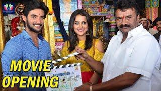 Aadi New Movie Opening   US Productions   Aadi   Shraddha Srinath   TFC Film News