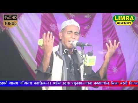 Shakeel Arfi Part 3, 11 April 2018 Kaptanganj Basti HD India