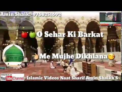 Ya Shah E Madina Mujhe Dar Pe Bulana New And Beautiful Naat 2018 By Hafiz Ahsan Qadri