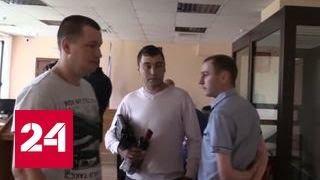 В Твери полицейских из Смоленска судят за превышение полномочий(, 2017-09-04T16:50:00.000Z)