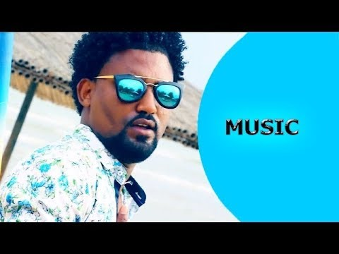 Million Eshetu - Tikoni Do kemgele | ትኮኒ ዶ ከ�ገለ- New Eritrean Music 2016- Ella