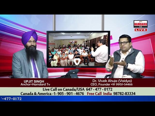 23rd Live Health Talk on Hamdard TV By Dr. Vaidya Vivek Ahuja