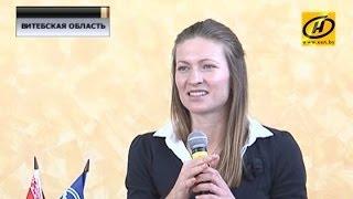 Новополоцк принимал олимпийскую чемпионку Дарью Домрачеву