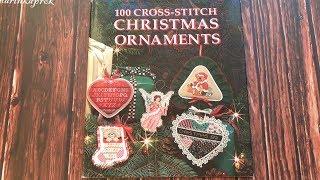 """Книга """"100 Сross-Stitch Christmas Ornaments"""" Обзор"""