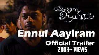Ennul Aayiram - Official Trailer | Maha, Marina Michael | Gopi Sundar | Krishna Kumar