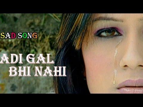 Aidi Gal | DC Salute | Jelly - Latest Punjabi Songs - Lokdhun Virsa