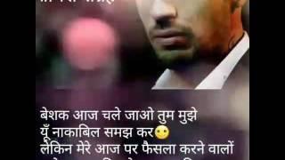 ab kekra ke gam deke hasbu ho bhojpuri song