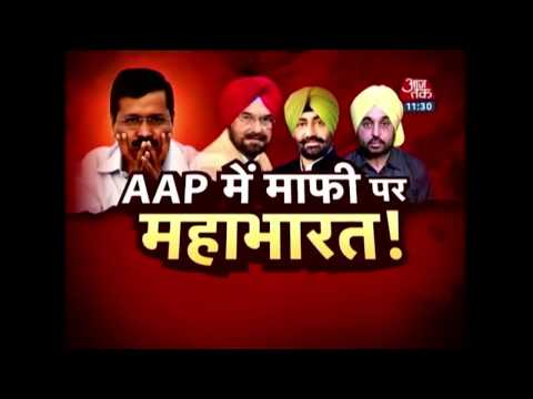 Breaking News | AAP Punjab Legislators' Meeting To Begin Shortly At Manish Sisodia's Residence