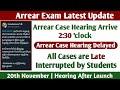 Arrear Exam Case Hearing Arrive Soon! | Madras High Court! - Arrear Exam Latest News | Tamil
