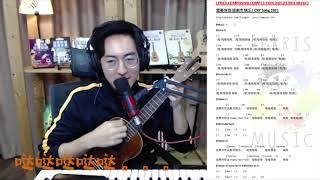 我要对你说新年快乐 CNY song 2021 track by Teacher Gan - CNY online Ukulele Competition 2021