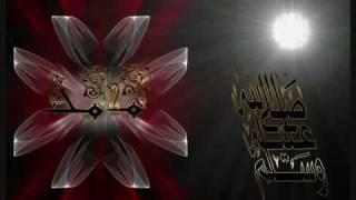 Video Abu Ali - Imani download MP3, 3GP, MP4, WEBM, AVI, FLV Agustus 2018